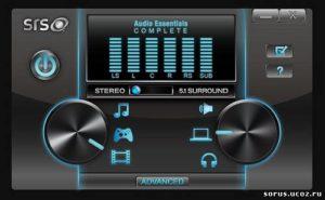 Улучшение качества звука SRS Audio Essentials